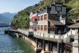 Yangtze River Yichang