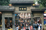 Zhongqing Snapshot 1