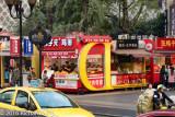 Zhongqing Snapshot 2