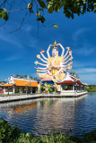 Wat Plai Laem 4