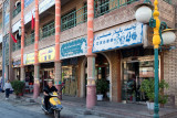 Kashgar Old Town 7