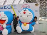 with Doraemon