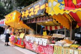 Shops at Matsuri