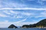 See in Nagaoka in IZU