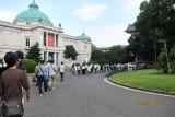 in Ueno Park