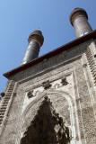 Sivas, Çifte Minareli Medrese