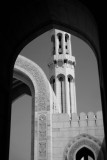grand mosque muscat DSCF0170.jpg