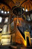 Hagia Sofia Inside