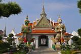 Wat Arun Guards