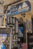 Pyrgos Gallery