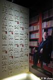 Jin Yong Gallery P9210283