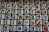 Barrels of sake P9210820