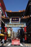 Yokohama Chinatown DSC_5089