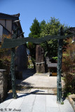 Yokai Shrine DSC_5463