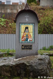 St. Nicholas of Japan @ Hakodate Orthodox Church DSC_6596