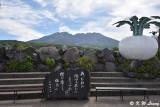 Sakurajima Volcano DSC_7622