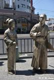 Honeymoon of Sakamoto Ryouma and Oryo DSC_7701
