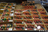 Sushi @ Hirome Market DSC_8109