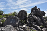 Arimura Lava Lookout DSC_7632