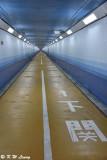 The way to Shimonoseki DSC_9313