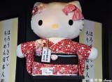 Hello Kitty DSC_8865