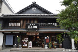 Dazaifu Ishikorokan DSC_8790