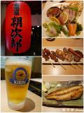 Dinner @ Asajiro IMG_3840