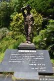 Bronze statue of Hiroshi Yamauchi DSC_8099