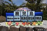 Welcome to Kagoshima DSC_6353