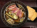 Duck meat ramen @ Ikebukuro IMG_5426