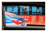 China 2018 - Shanghai 39