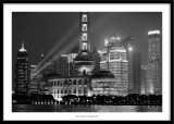 Pudong district from the Bund, Shanghai, China 2018