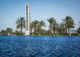 170316 Sheikh Zayed Mosque - 113.jpg