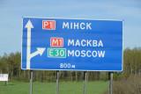 Belarus May17 678.jpg