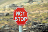 Bilingual stop sign, Tajikistan