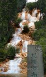 Zhaga Waterfall, Munigou (Aug 06)