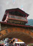 Tibetan Folk Culture Village (Aug 06)