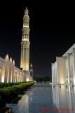 Sultan Qaboos Grand Mosque ÌÇãÚ ÇáÓáØÇä ÞÇÈæÓ ÇáÃßÈÑ