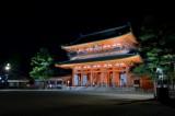 Heian Jingu Shrine at KYOTO