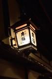 RIKIYA at Kyoto