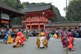 Kemari Hajime at Shimogamo Shrine Kyoto