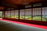 Dairin Room at Unryu-in Temple Kyoto