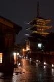 Yasaka Street at Kyoto
