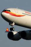 HAINAN AIRLINES AIRBUS A340 600 BJS RF IMG_7609.jpg