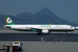 EVA AIR AIRBUS A321 HKG RF IMG_9195.jpg