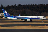 ANA AIR JAPAN BOEING 767 300 NRT RF 5K5A9285.jpg