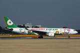 EVA AIR AIRBUS A330 200 NRT RF 5K5A9473.jpg