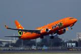 MANGO BOEING 737 800 JNB RF 5K5A0824.jpg