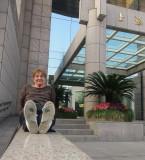 The Oldest Exhibit in Shanghai Museum?