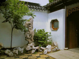 Courtyard of Uncommon Reeds